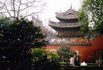 Гуанчжоу Шэньчжень